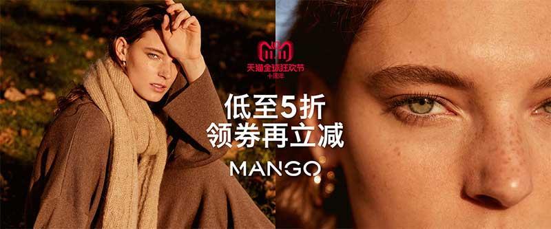 mango sale off ngày 11/11/2018 trên tmall trung quốc
